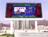 深圳电子led显示屏
