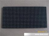 深圳厂家 大量现货批发P10三合一全彩单元板