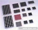 深圳厂家 批发LED点阵模块  数码点阵 LED方块