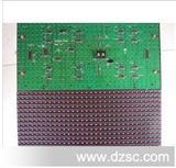 P10半户外单元板 模块 单色LED显示屏单元板 led显示屏