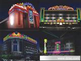 LED灯光亮化、城市照明灯光亮化工程