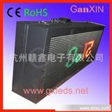 杭州滨江LED全彩屏生产厂家