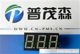 厂家直供数码管0.56英寸三位数码管(共阴/共阳)用心打造品质