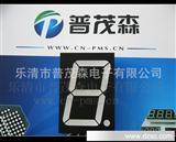 厂家直销LED数码管/蓝光数码管/白光数码管/数码管显示屏等