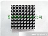 【厂家直销】LED点阵 数码管 发光条等 用心打造品质