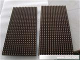 批发单色P10LED显示屏模组单色P10单元板