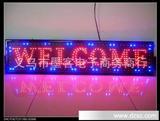 灯箱,广告牌,告示牌,挂式灯箱,LED挂式广告牌,LED广告灯