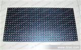 嘉德最具竞争力的产品-P10半户外单元板批发 P10红色高亮单元板