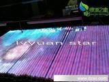 LED数码管屏 电脑控制LED数码管屏 16段全彩LED数码管屏