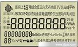 电表用LCD