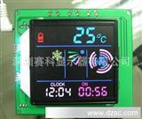 厂家直销LCD液晶显示屏lcd屏lcm液晶模组