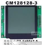 128128液晶模块专用于电力设备、仪器仪表设备、机械设备、显示屏