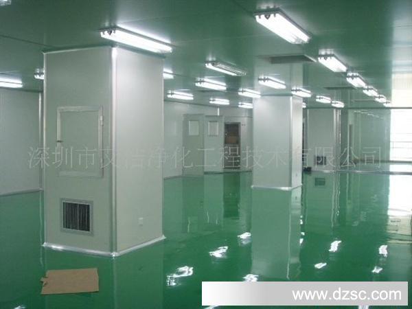 广州专业无尘室无尘车间工程设计安装公司