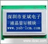 图形点阵LCD液晶屏  LCM液晶模块 LCD点阵