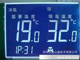专业制造 各款空调温控器LCD液晶屏!