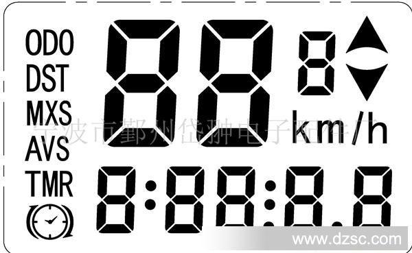 自行车码表lcd液晶屏