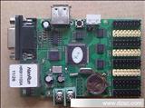 无线控制卡、WIFI控制卡、led控制系统、无线wifi控制系统