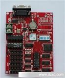 性价比超高LED条屏控制卡,软件操作简单,灵活   5送1