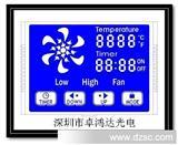 深圳厂家生产LCD液晶显示器(HTN.TN.FSTN.STN)