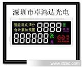 字符段码屏lcd液晶屏/模组