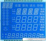 谐波表、电能表、智能电力仪表等定制液晶显示模块LCD