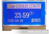 TN  HTN  STN  FSTN液晶显示屏