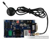 研色科技LED无线控制系统,GPRS无线LED显示屏控制系统