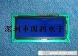:LCD液晶模块,LCD显示模块,LCM液晶模组,LCM模组,LCD模组