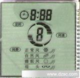 lcd显示屏电风扇液晶屏LCD lcd显示器