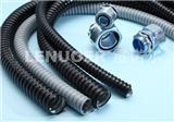 JSB包塑金属软管,阻燃防腐包塑管,金属包塑软管