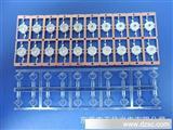 1W平头大功率LED支架,铜支架铜柱