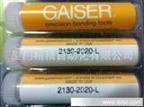GAISER钢嘴 (钢咀 瓷咀)劈刀 2130-2020-L 铝线劈刀 合金线劈刀