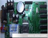 无线LED控制卡/GPRS无线控制卡