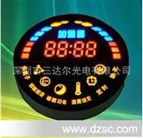 加湿器LED数码彩屏管