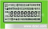 国网单相电表LCD液晶屏定制