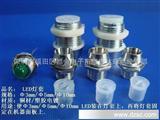 5MM发光二极管灯座 发光管座 LED座  塑料灯座