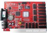 LED控制卡批发 多分区 128*2040 LED显示屏