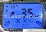 酒精测试仪LCD显示屏与背光源