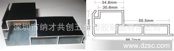 led铝边框/led边框/led条屏边框/led显示屏铝型材