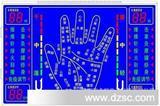 段码液晶显示屏LCD/医疗器材/设备仪表/厂家定制