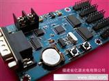 LED显示屏控制卡 控制卡 ZH系列控制卡 ZH-A2 640*48