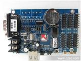 卡乐 LED显示屏U盘控制卡