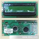 LCD1602液晶模块、JN1602蓝底白字 lcd1602 lcd模块 液晶模块