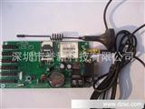 GPRS控制卡,无线控制卡,GSM控制卡,无线LED,GPRS控制卡