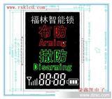 智能锁、智能家电LCD液晶屏 开发订制