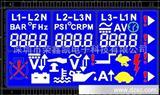 厂家数码lcd数字屏,lcd显示仪器,显示设备