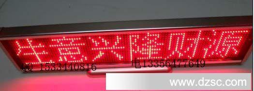 led显示屏 led控制卡 led电子屏 字幕屏256*9999点