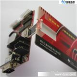 P10模块控制卡,U盘卡