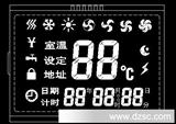 大液晶温控器