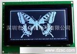 美容仪器专用240128点阵LCD液晶屏 液晶模块(图)